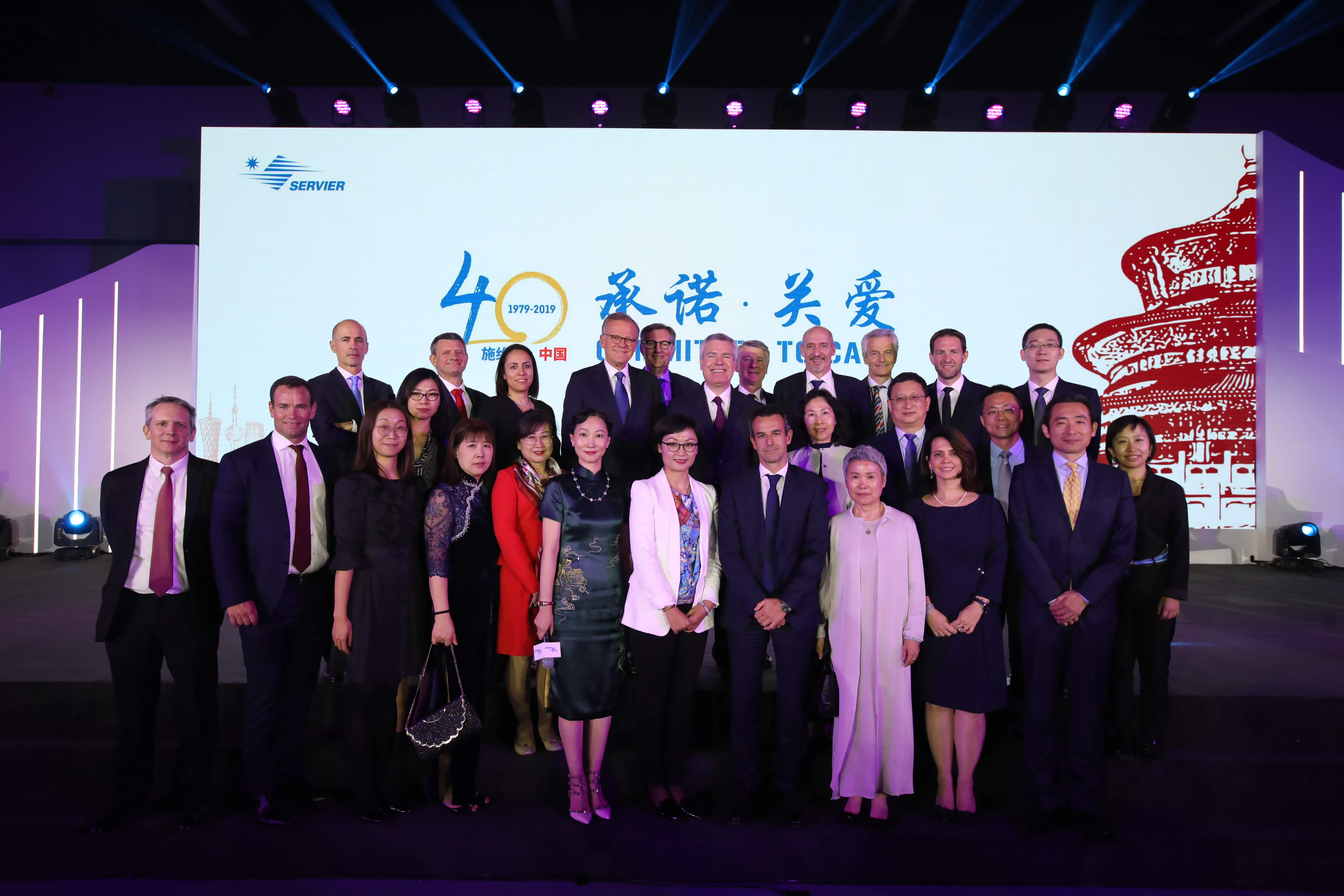 Servier China: Committed to Care for 40 Years - Servier